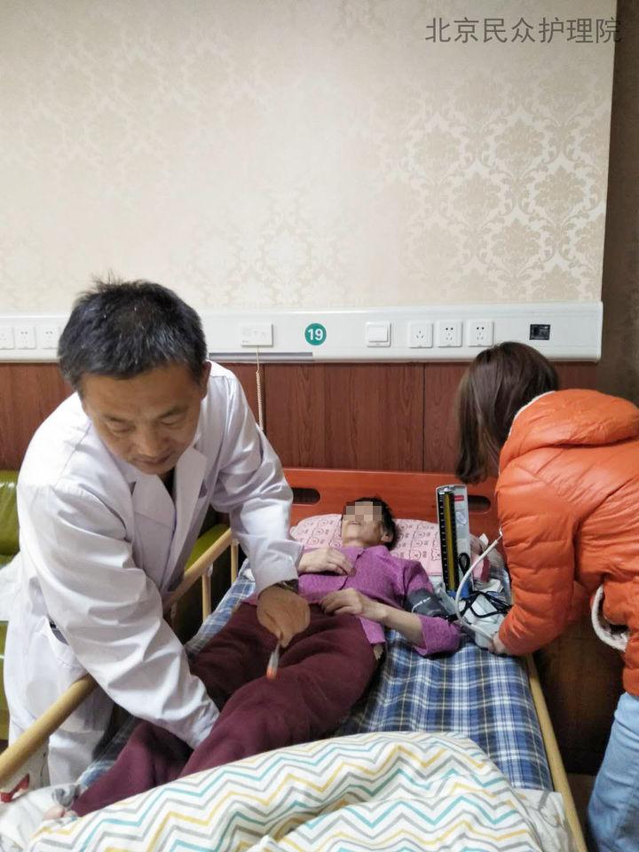 elederly people nursing